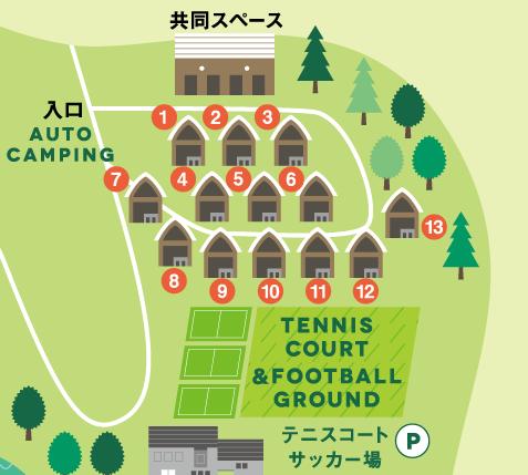 オートキャンプ場サイトマップ